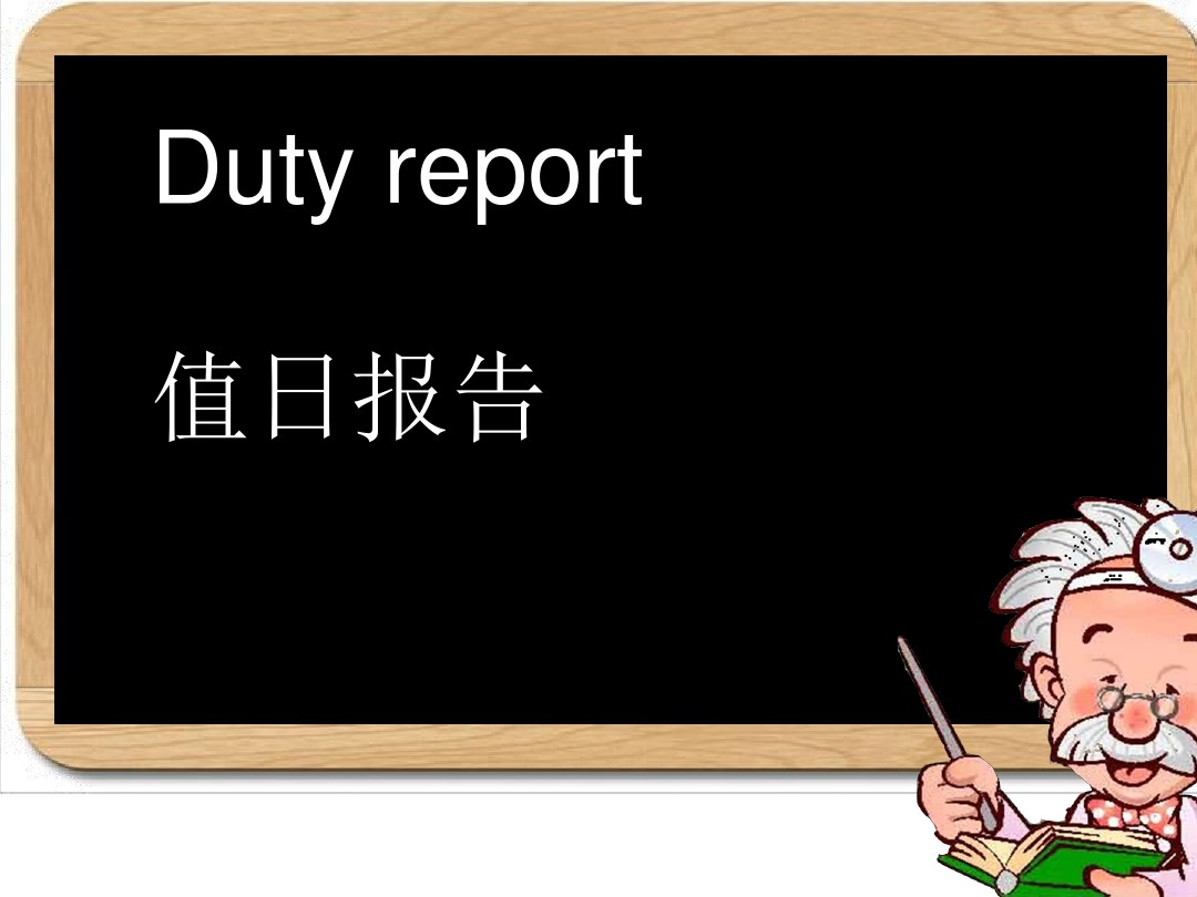 Lesson 3 What's Wrong wi…PPT课件和教案推荐的第1张ppt图片预览