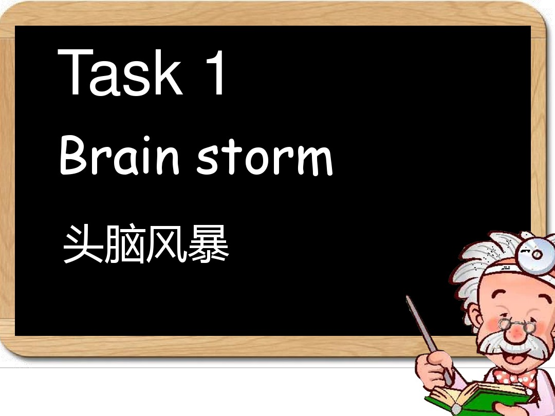 Lesson 3 What's Wrong wi…PPT课件和教案推荐的第2张ppt图片预览