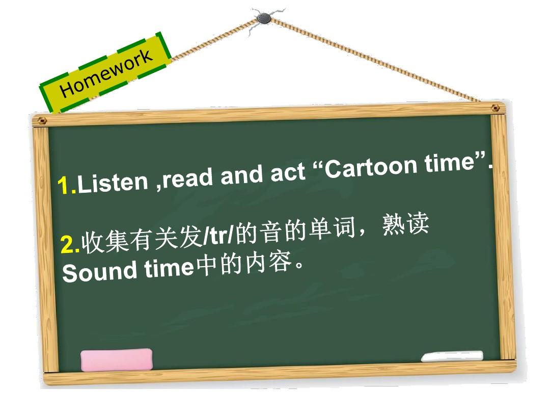 Sound time, Song time & …PPT课件和教学设计实例的第29张ppt图片预览