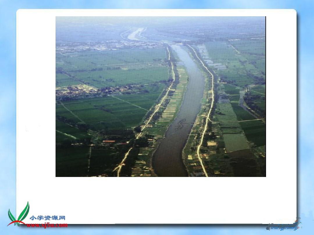 1 长城和运河PPT及配套教学设计方案的第15张ppt图片预览