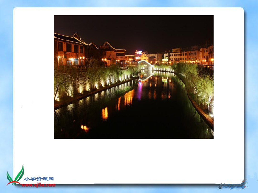 1 长城和运河PPT及配套教学设计方案的第18张ppt图片预览