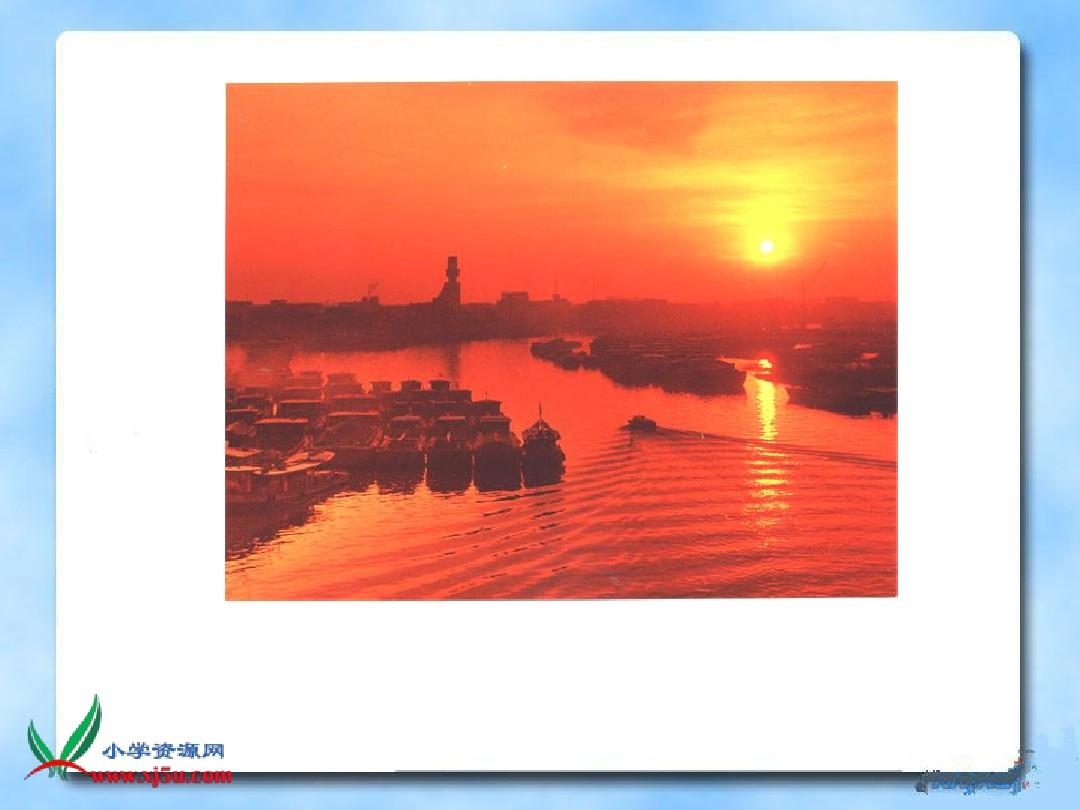 1 长城和运河PPT及配套教学设计方案的第19张ppt图片预览
