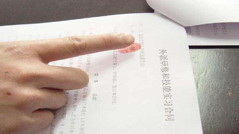 手上的皮肤公开课课件的第5张ppt图片预览
