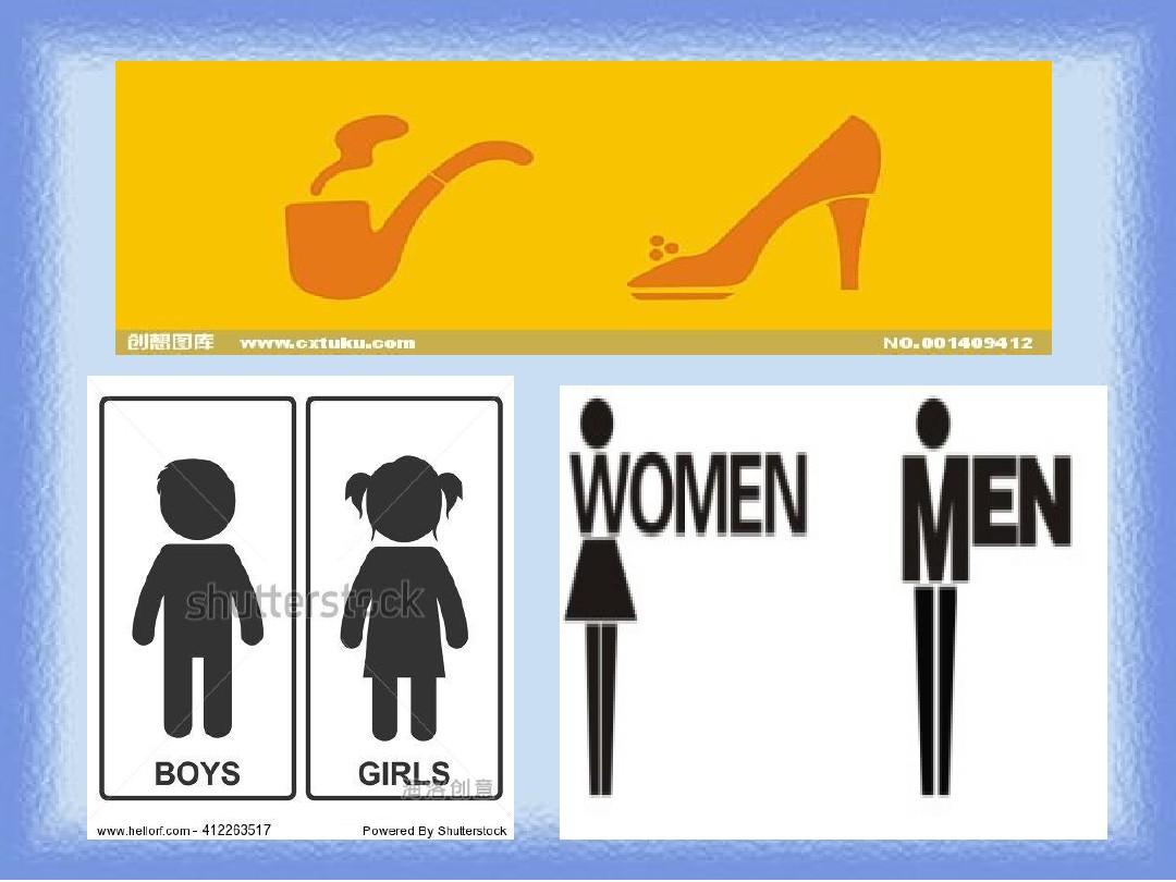 7.文明如厕讲卫生PPT课件和优质课教案设计的顺序6张ppt图表预览