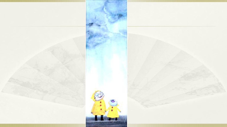 2. 软绵绵的云公开课课件的第4张ppt图片预览