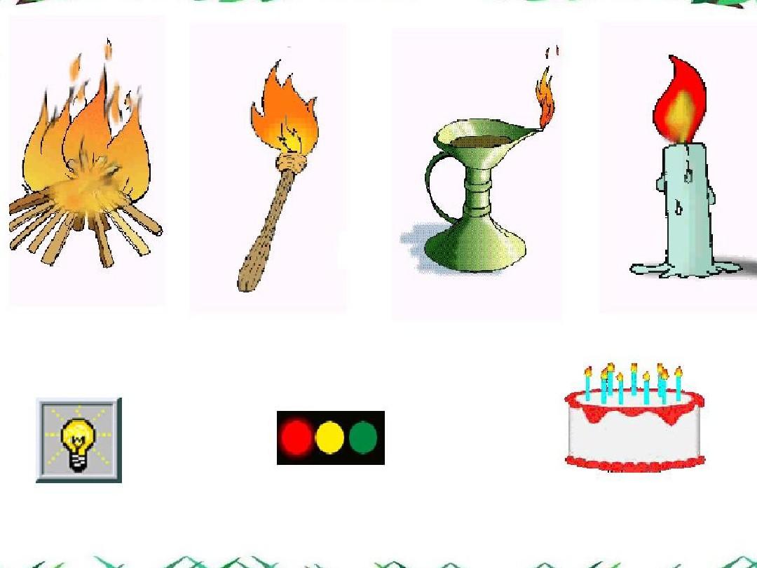 7 光的传播PPT课件和教学目标设计的第11张ppt图片预览