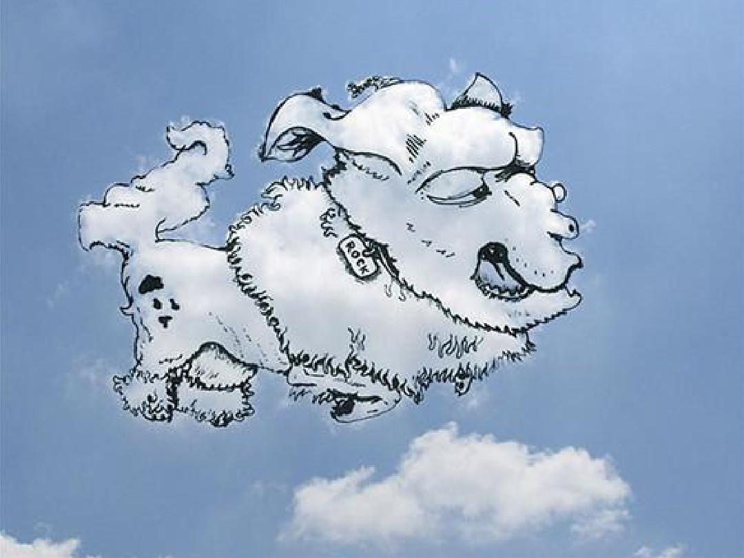 2. 软绵绵的云PPT课件和教学内容概述的第13张ppt图片预览