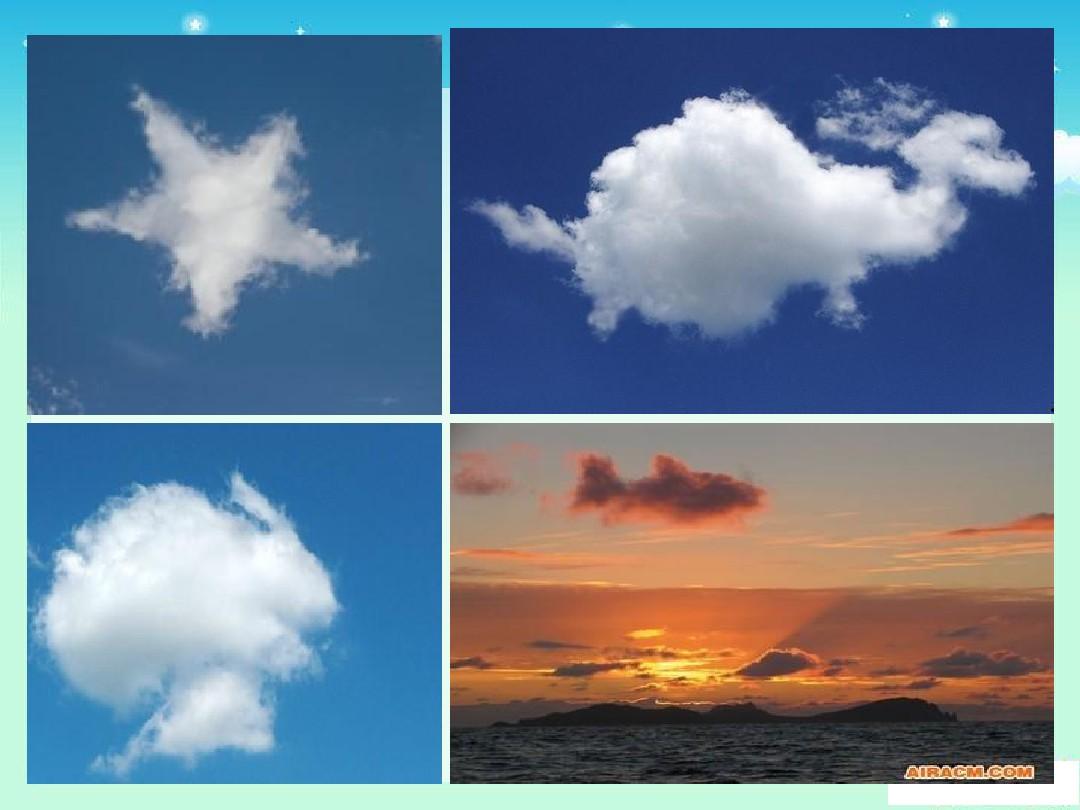 2. 软绵绵的云PPT课件和设计意图的第10张ppt图片预览