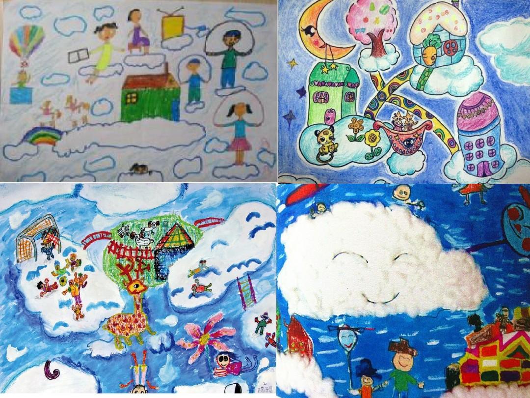 2. 软绵绵的云PPT课件和设计意图的第23张ppt图片预览
