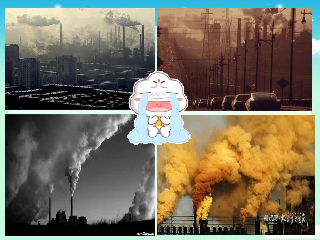 2. 软绵绵的云PPT课件和设计意图的第24张ppt图片预览