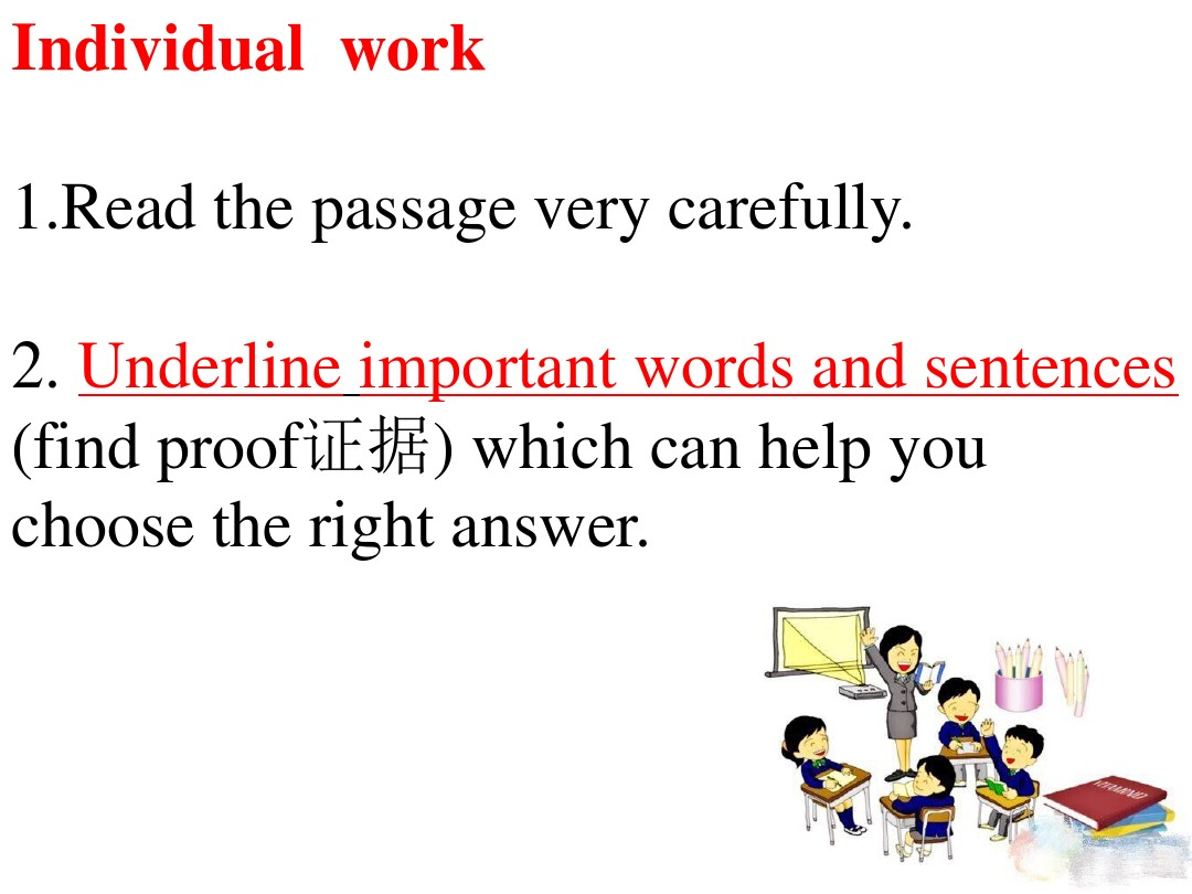 Reading and vocabularyPPT课件和第二课时 公开课的第11张ppt图片预览