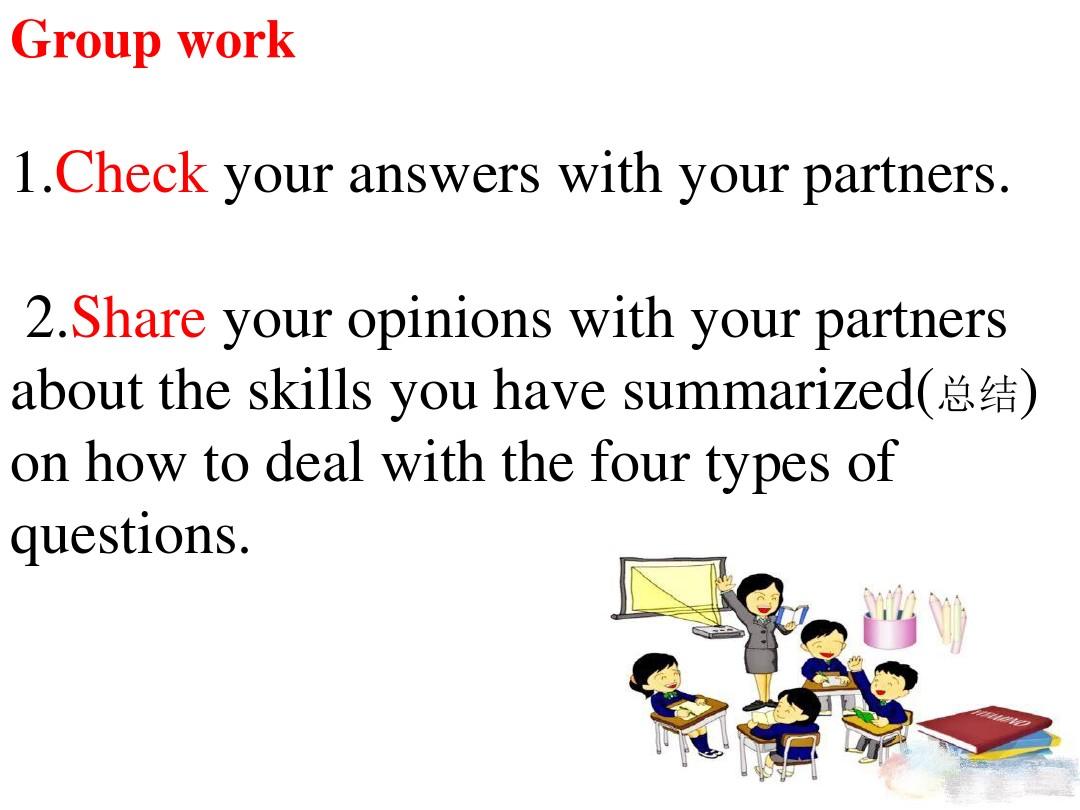 Reading and vocabularyPPT课件和第二课时 公开课的第18张ppt图片预览