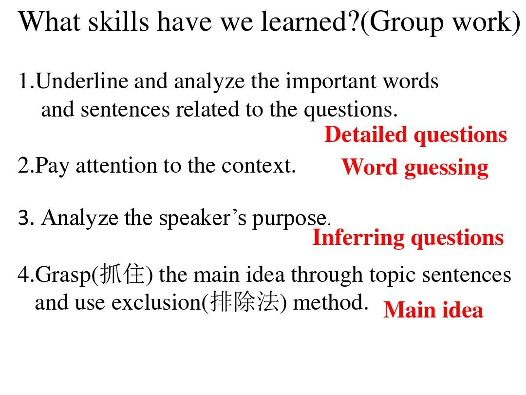 Reading and vocabularyPPT课件和第二课时 公开课的第32张ppt图片预览