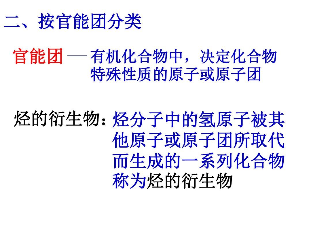 首先省 有送彩金白菜网机化合…PPT专用说课稿内容的程序7张ppt图预览