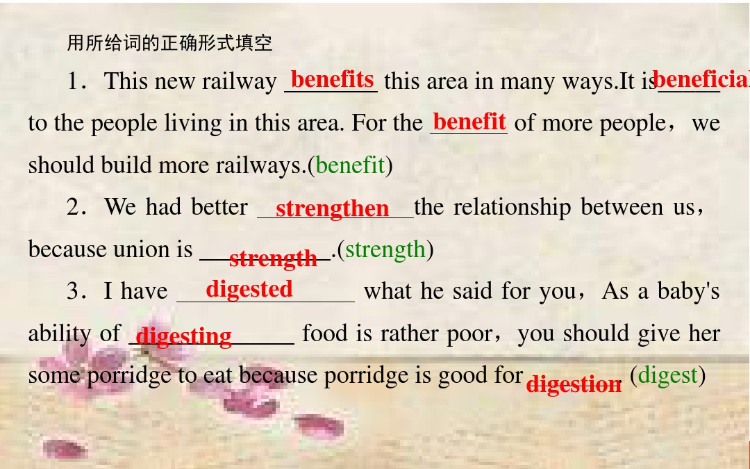 Learning about LanguagePPT课件和第二课时教学设计的第6张ppt图片预览