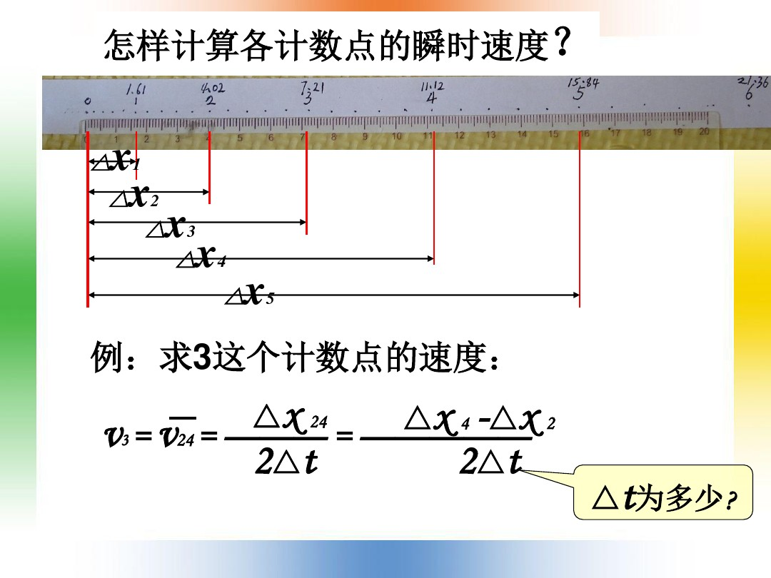 学员实验PPT课件和文献3的顺序14张ppt图表预览