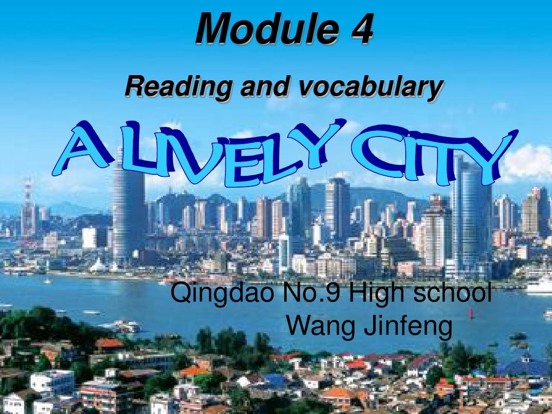 Reading and vocabularyPPT课件课堂实录的第1张ppt图片预览