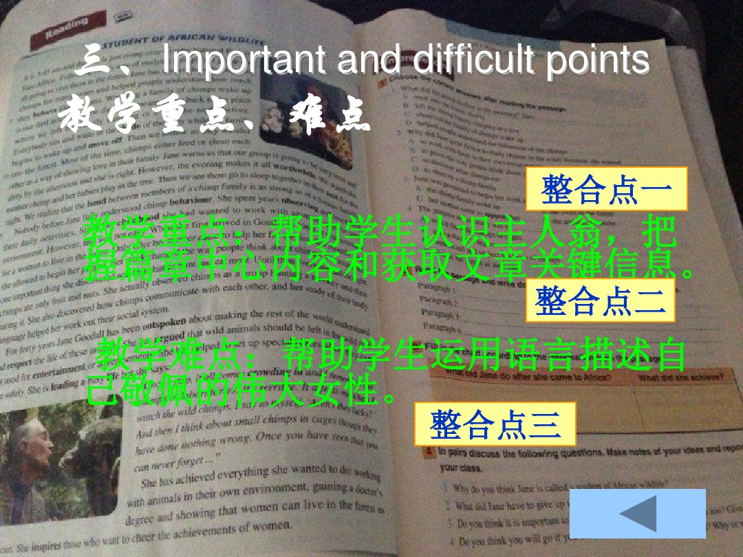 Learning about LanguagePPT课件和优秀公开课教案的第7张ppt图片预览
