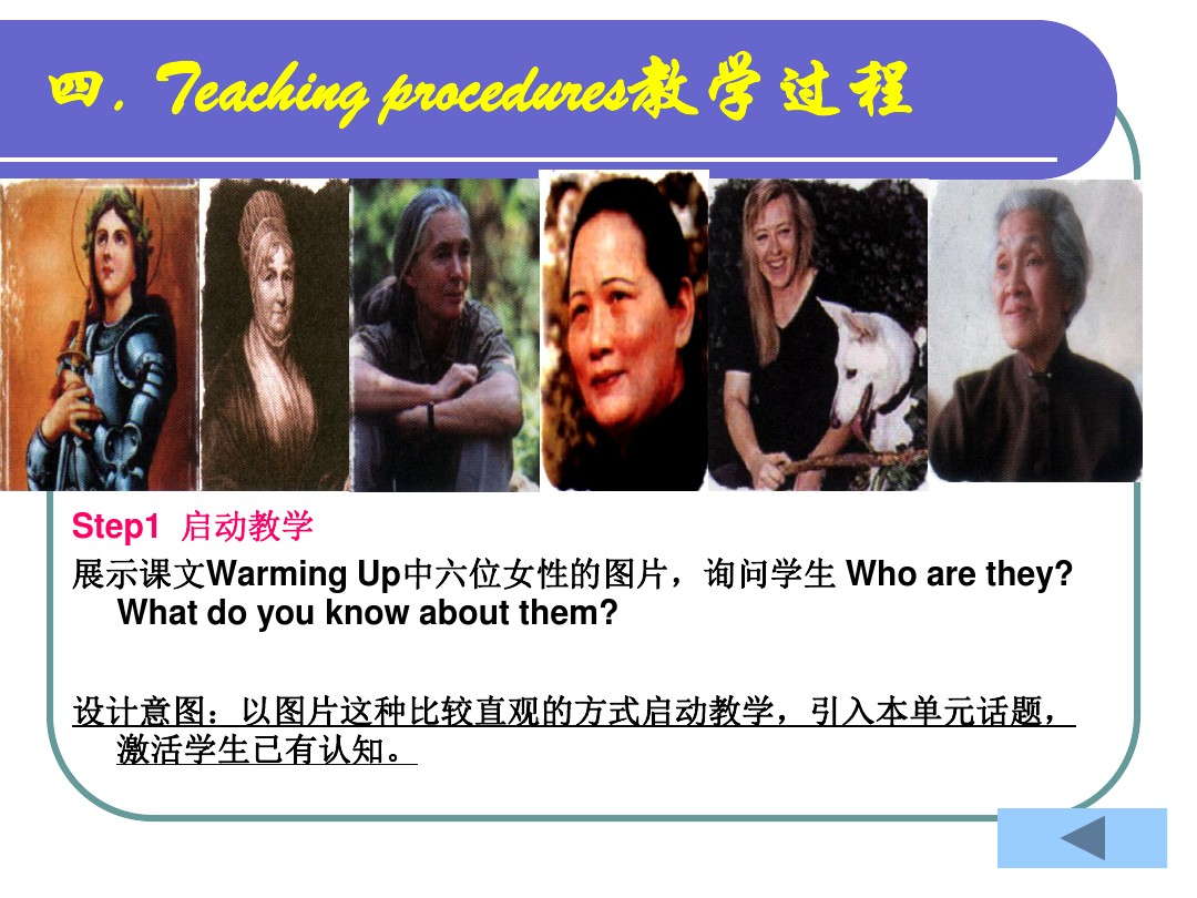 Learning about LanguagePPT课件和优秀公开课教案的第8张ppt图片预览