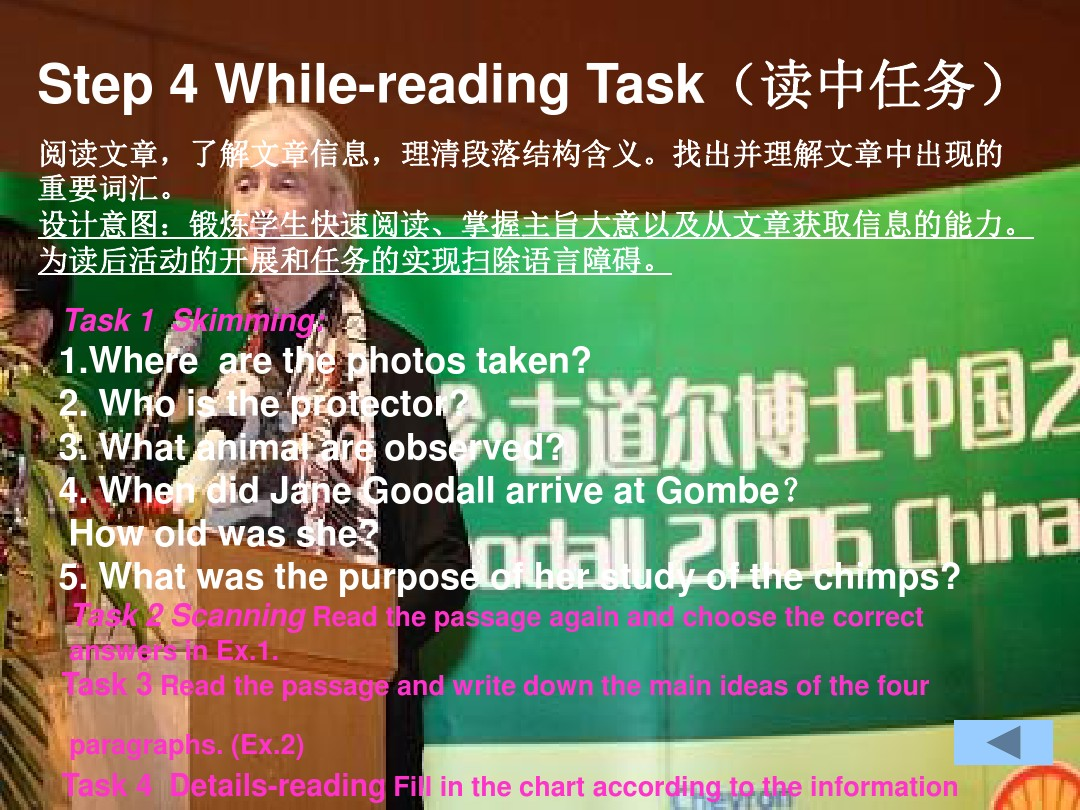 Learning about LanguagePPT课件和优秀公开课教案的第11张ppt图片预览