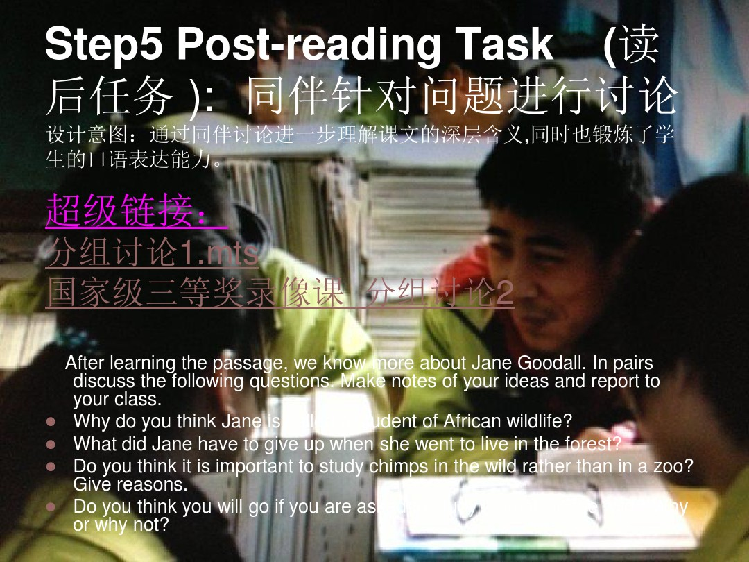 Learning about LanguagePPT课件和优秀公开课教案的第12张ppt图片预览