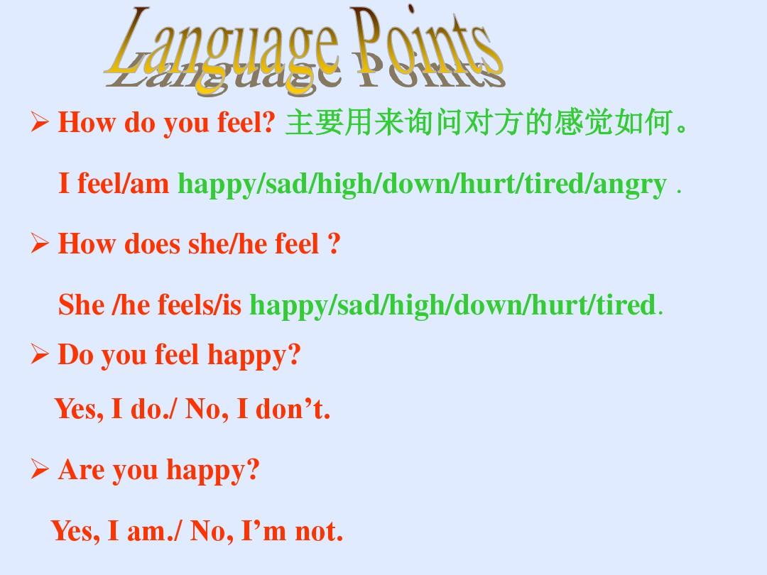 Lesson 16 Happy or SadPPT课件和教案评析的第17张ppt图片预览