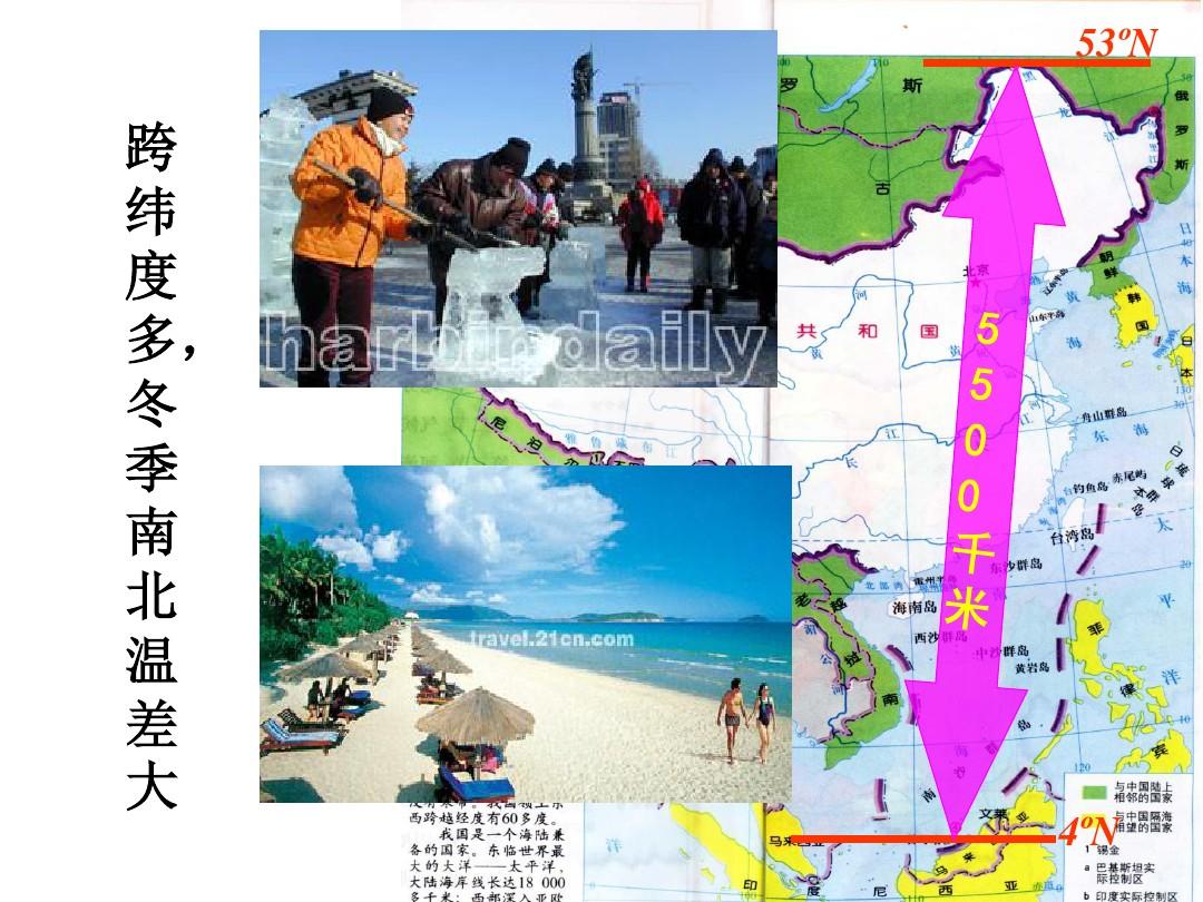 第二课 山川秀美PPT及配套教案板书设计的第11张ppt图片预览