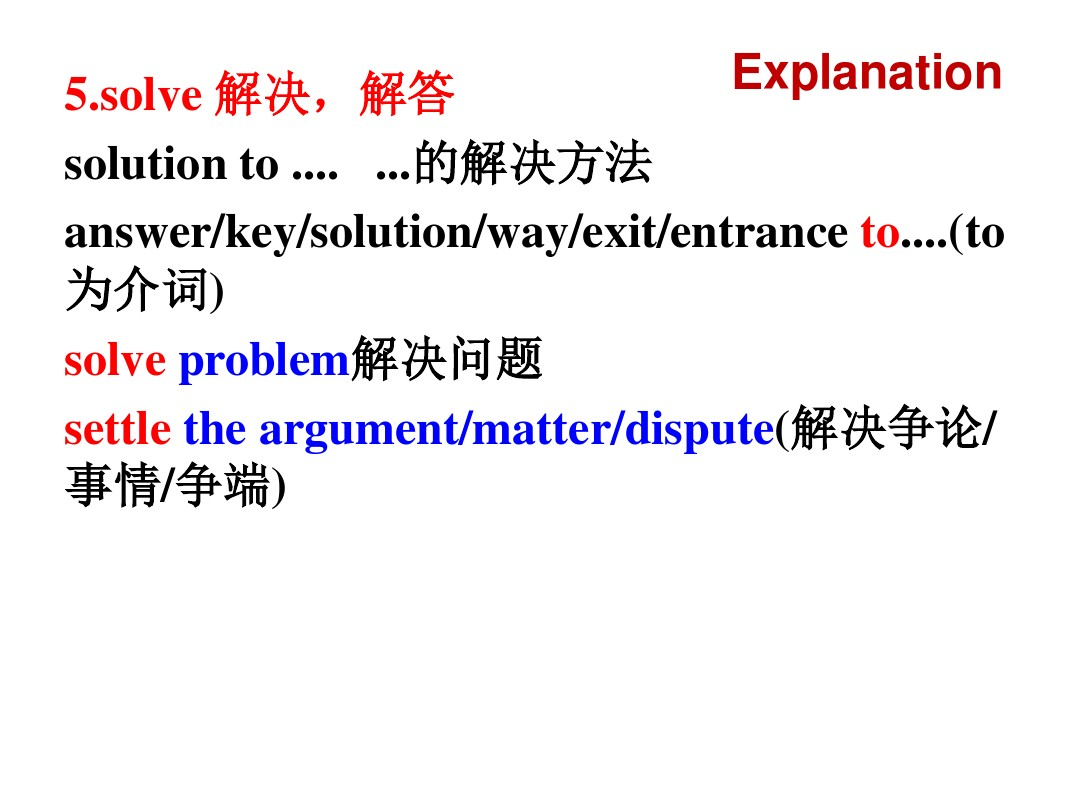 Learning about LanguagePPT课件和教学设计及教案分析的第13张ppt图片预览