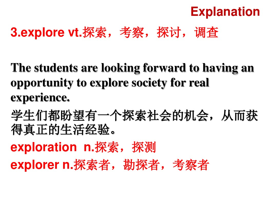 Learning about LanguagePPT课件和教学设计及教案分析的第8张ppt图片预览