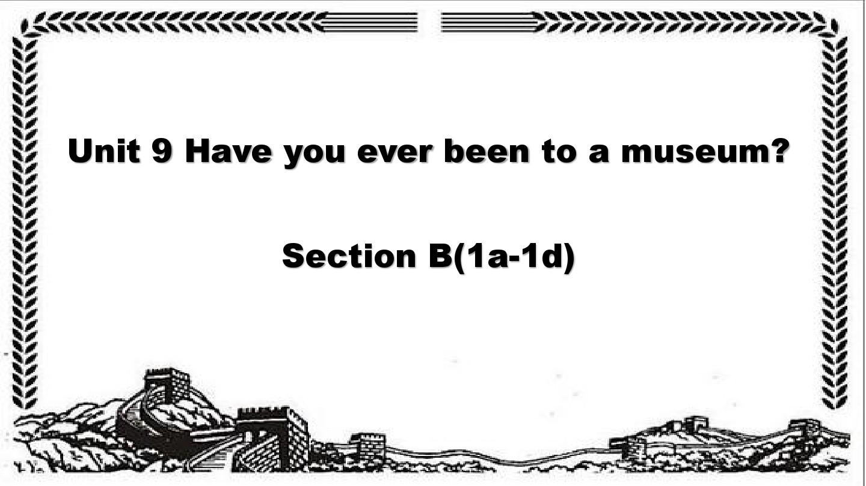 Section BPPT課件和板書設計及設計說明的第1張ppt圖片預覽