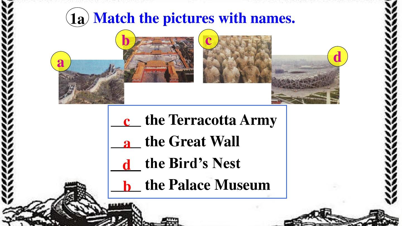 Section BPPT課件和板書設計及設計說明的第9張ppt圖片預覽