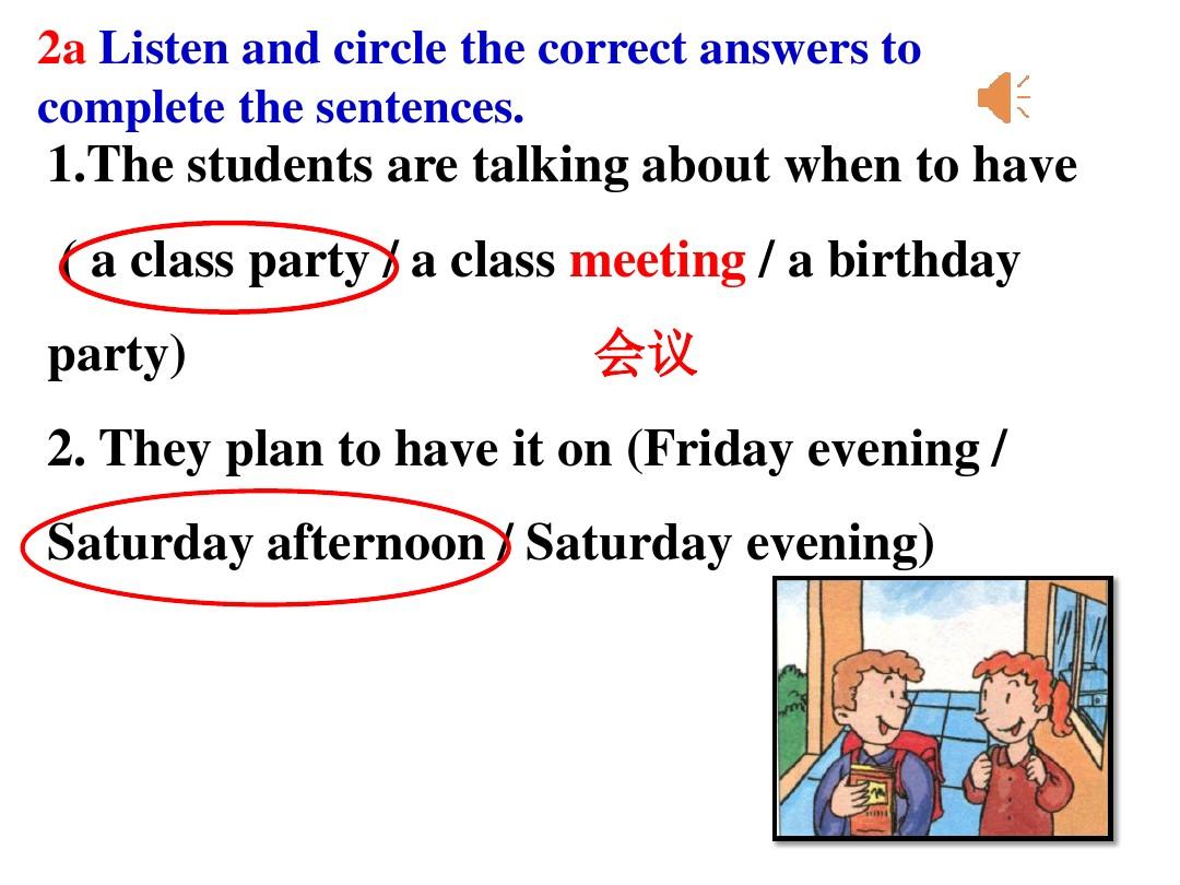 Section APPT課件和教學設計第一課時的第19張ppt圖片預覽