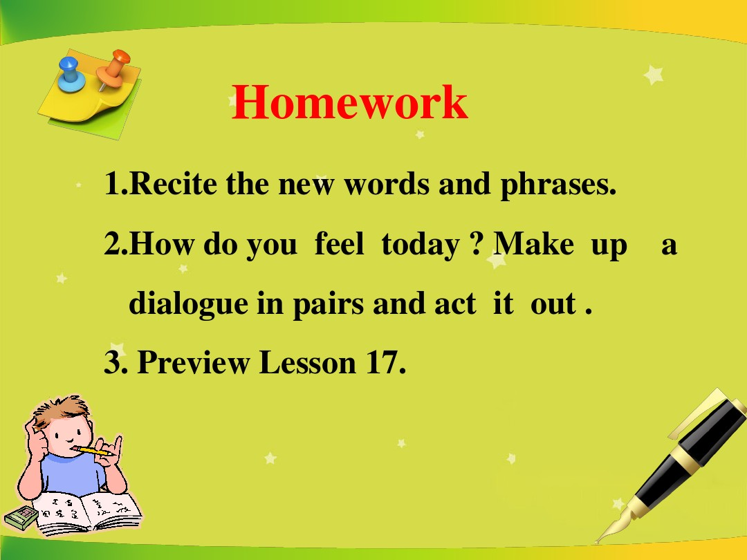 Lesson 16 Happy or SadPPT课件和评课稿的第19张ppt图片预览