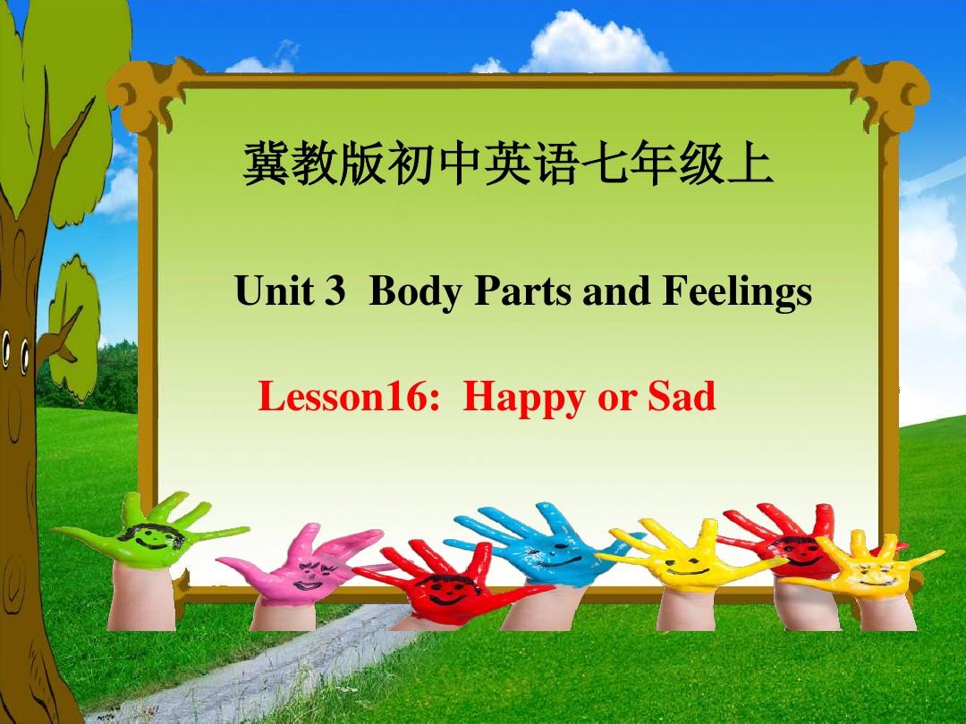 Lesson 16 Happy or SadPPT课件和评课稿的第4张ppt图片预览