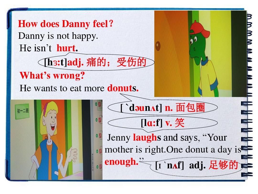 Lesson 16 Happy or SadPPT课件和评课稿的第6张ppt图片预览