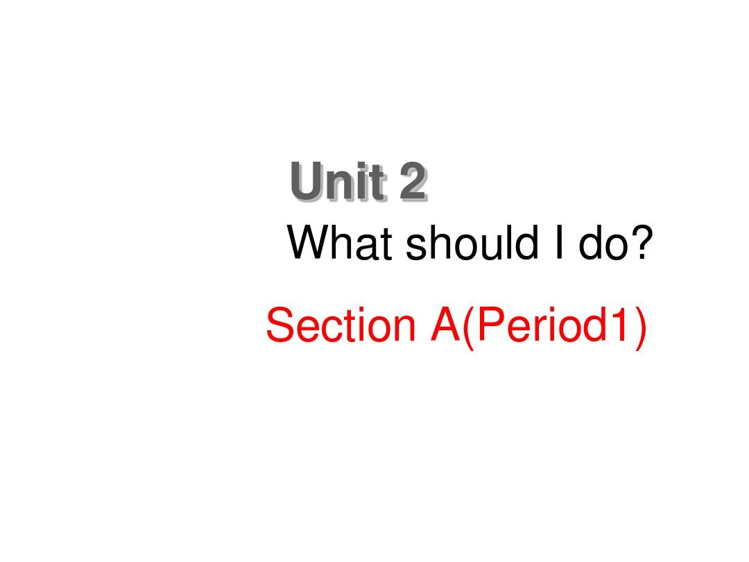 Section APPT及课堂实录内容的第1张ppt图片预览