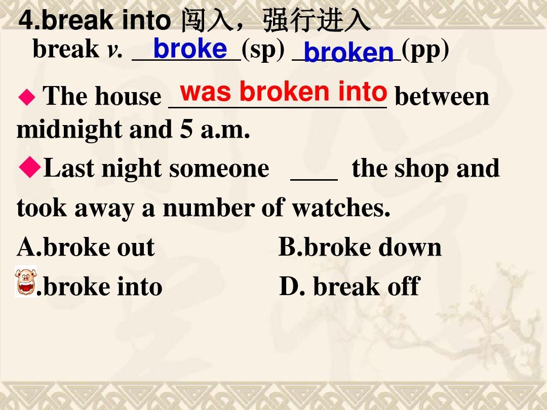 Task: A detective storyPPT课件配套教案内容的第15张ppt图片预览