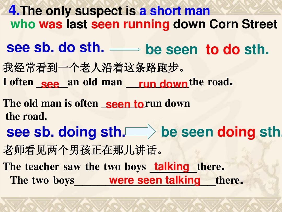Task: A detective storyPPT课件配套教案内容的第16张ppt图片预览