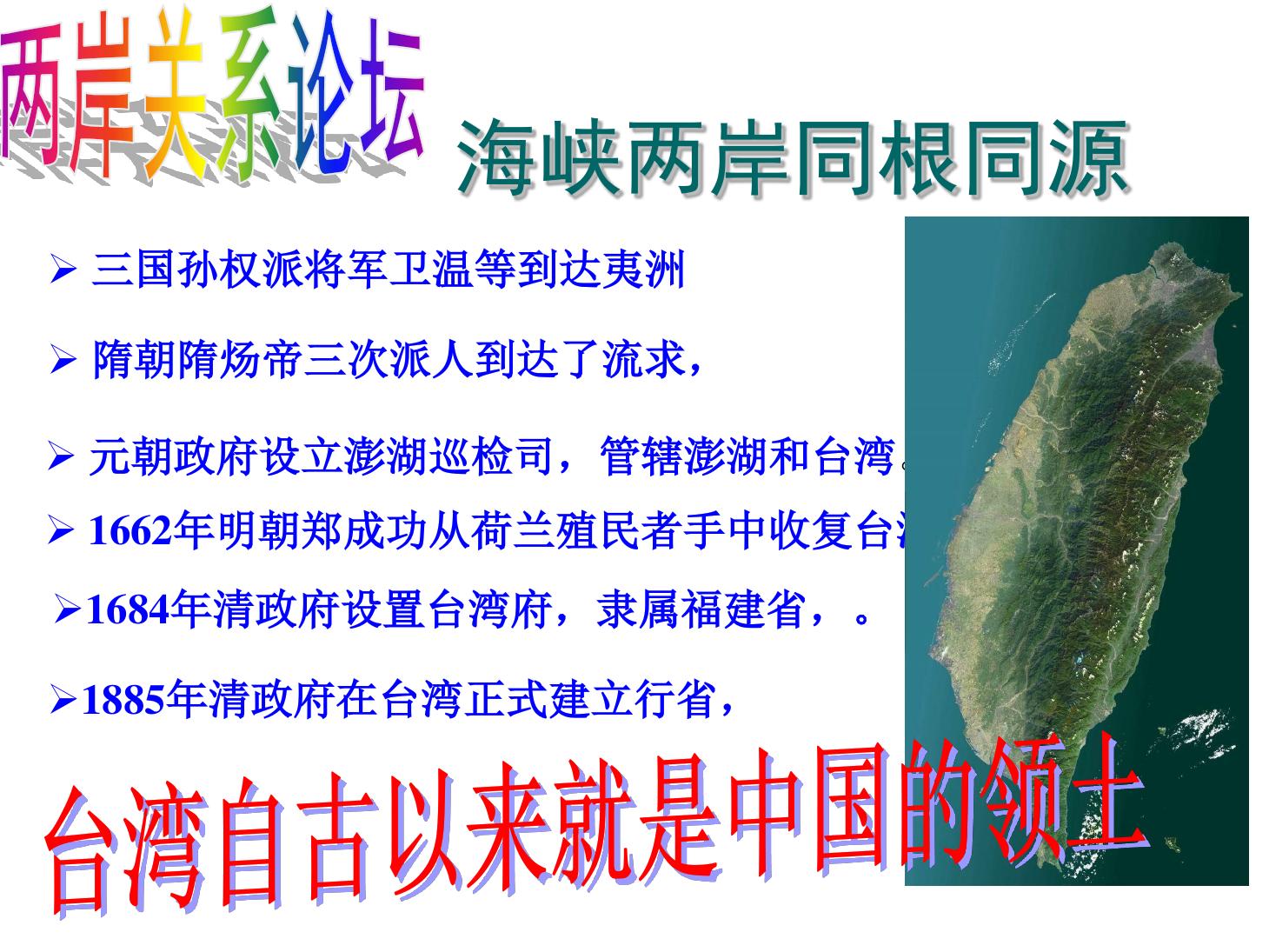 第13课 香港和澳门的回归PPT课件配套教案内容的第6张ppt图片预览
