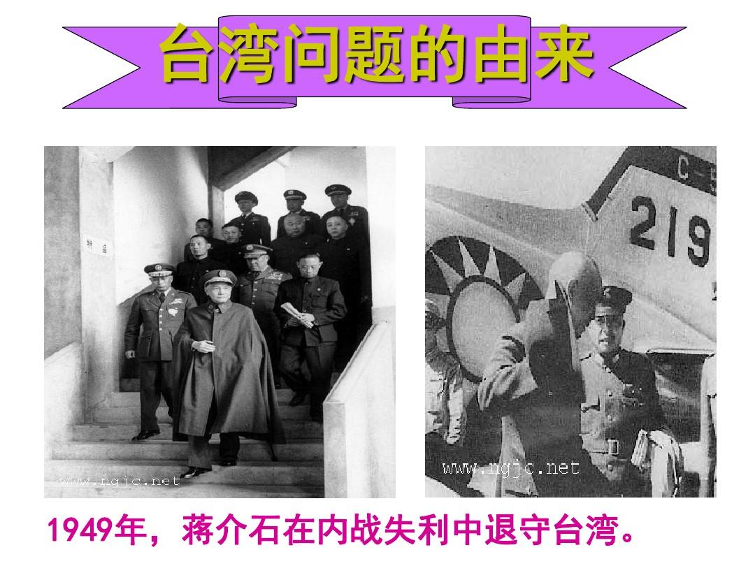 第13课 香港和澳门的回归PPT课件配套教案内容的第8张ppt图片预览